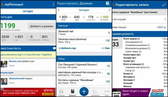 top-9-luchshih-besplatnyh-prilozhenij-dlya-podscheta-kalorij-2